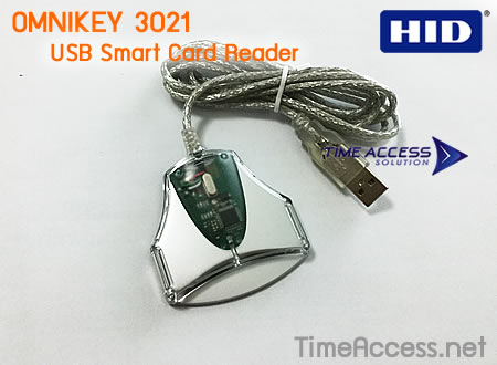 HID Card and Reader ผู้จำหน่ายระบบอ่านบัตร HID ในประเทศไทย
